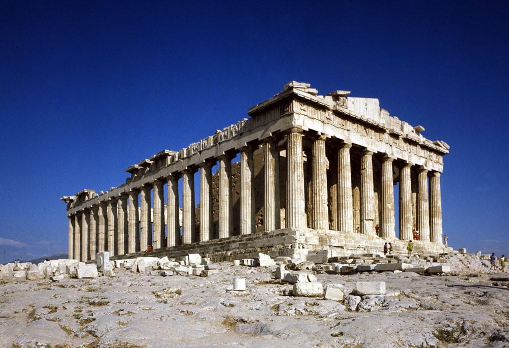 panthéon athènes