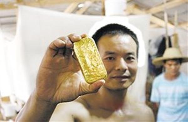 un mineur chinois
