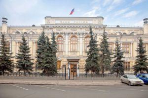banque central russie